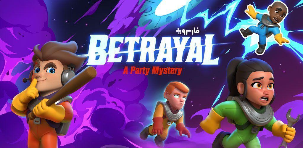 betrayal juego gratuito among us